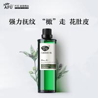 AFU阿芙 橄榄油 100ml 基础精油 按摩精油