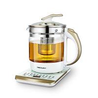 荣事达养生壶全自动加厚玻璃电热煮茶壶多功能烧水壶黑茶煮茶器