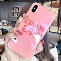 粉系少女心iphone7plus手机壳6s硅胶软套苹果x全包防摔8p挂绳女款