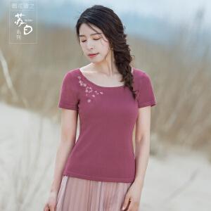 烟花烫苏白 2018夏新款绣花修身显瘦淑女纯色时尚短袖T恤 卿勉