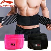 李宁护腰 男女款运动 束腰收腹带 举重深蹲跑步健身可调节夏季透气护腰带