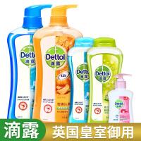 滴露(Dettol)沐浴露家庭装2.6kg(包含自然清新950g,青瓜舒爽350g,薄荷冰爽1.3kg),送家庭试用装