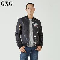 GXG夹克外套男装 秋季男士都市修身印花时尚休闲夹克男青年外套潮