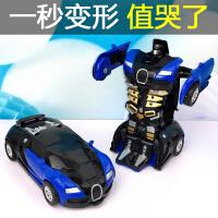 儿童玩具车男孩宝宝2-3-5岁越野变形金刚工程小汽车抖音同款玩具