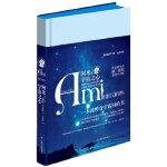 阿米:宇宙之心恩里克・巴里奥斯9787555106838广西科学技术出版社