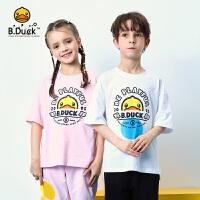 【3折价:68.7】B.duck小黄鸭童装儿童t恤男童短袖2020新款夏装女童洋气半袖体恤潮BF2101952