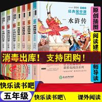 2019秋尖子生题库五年级上册数学北师大新升级小学5年级课本