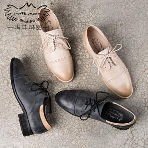 玛菲玛图英伦风女鞋秋季单鞋新款深口圆头低跟平底学院风系带牛津鞋女6102-8