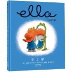 正版全新 美国国家育儿出版物获奖绘本:小象艾拉逆商教育绘本・去上学