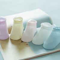 宝宝袜子夏款透气新生婴儿无骨袜男童女童中筒袜