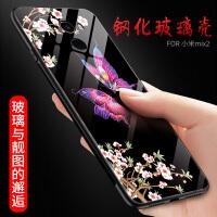 小米mix2手机壳mix2s女款米6玻璃note3防摔潮6X保护套个性创意后