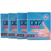 007安全套 避孕套(三合一)3只*4盒(12只)