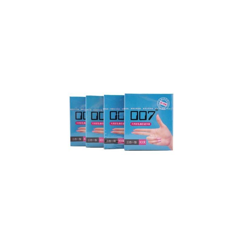 007安全套 避孕套(三合一)3只*4盒(12只)包邮哦