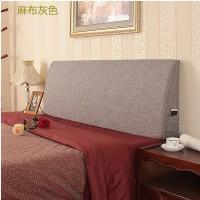 布艺双人床头靠垫沙发靠垫护腰床头软包靠枕大靠垫榻榻米床头靠背