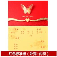 喜帖 婚礼结婚庆用品请帖请柬 邀请函蝴蝶横版 中式 打印请柬喜帖SN2271