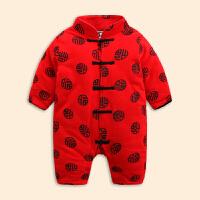 六个月宝宝冬装男0一1婴儿衣服纯棉婴儿中国风衣服冬季新生儿连体