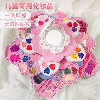 女孩玩具过家家儿童化妆品套装9安全无毒无味公主化妆盒3生日礼物
