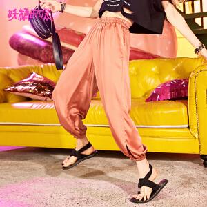 【低至1折起】妖精的口袋ulzzang长裤子新款纯色chic休闲裤灯笼裤女