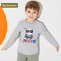 巴拉巴拉男童童装长袖T恤儿童春秋2018新款小童宝宝韩版套头衫薄