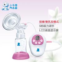 小白熊电动吸奶器/挤奶器/自动吸乳器 孕妇产后用品HL-0683
