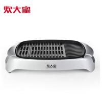 炊大皇 漏油烤盘 电烧烤锅 烧烤电器 多用烧烤电器烤肉烤鱼K3626