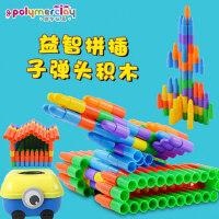 子弹头积木塑料拼插拼装益智男女孩宝宝儿童玩具1-2-3-6周岁批发