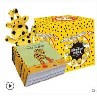 全25册 卡蜜儿绘本卡密儿 法国儿童情商社交游戏幼儿绘本故事儿童绘本