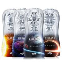 【保密发货】撸撸杯 飞机杯男用自慰器便携式透明硅胶吸夹吸允手动太空星系杯