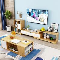 亿家达可伸缩客厅家具套装小户型地柜储物柜子欧式电视柜茶几组合
