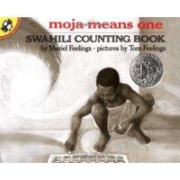 """《不一样的""""一""""》(1972年 绘本) Moja Means One Swahili Counting Book"""