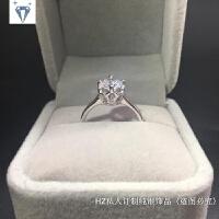 唯爱高端仿真钻戒女款钻石订结婚戒指纯银镀铂金送女友节日礼物