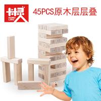 卡木灵F422/F423积木儿童积木益智早教玩具45pcs彩色/原木层层叠多米诺骨牌积木