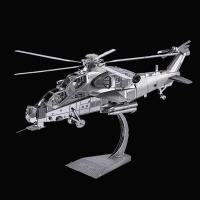 3D立体拼图模型武直10武直十飞机直升战斗机拼装玩具