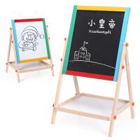 小皇帝双面画板大号多功能磁性画板儿童木质双面涂鸦画板小黑白板 家用小黑板支架式升降磁性画画写字板