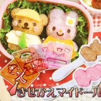 arnest换装娃娃饭团模具套装 DIY便当盒做寿司器工具宝宝辅食模具卡通米饭模具摇摇乐摇饭团