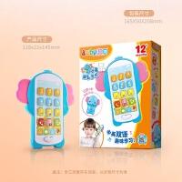 【领券立减】仿真儿童玩具手机2宝宝音乐电话女孩男孩婴儿0-1-3岁