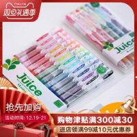 日本进口PILOT百乐果汁笔juice按动彩色中性笔0.5mm手账ins简约金属色套装10EF学生用做笔记文具套装