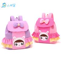 儿童书包女1-3-5岁幼儿园宝宝双肩包小虫家韩版时尚可爱公主背包