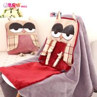 猫头鹰抱枕被子两用靠垫午睡枕头一体汽车被珊瑚绒空调被靠枕毯