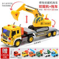 玩具车男孩子讲故事 大号惯性滑行车货柜车冷冻车长途运输汽车儿童