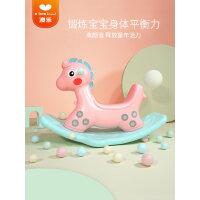 澳乐儿童摇摇马塑料婴儿小木马摇马大号加厚1-2周岁礼物宝宝玩具