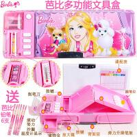芭比公主多功能文具盒塑料笔盒卡通可爱儿童女孩小学生双面铅笔盒
