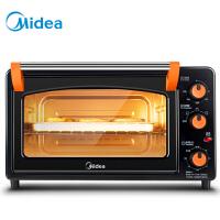 美的(Midea) MG25NF-AD 电烤箱 25L 双层烤位 机械式 家用大容量电烤箱