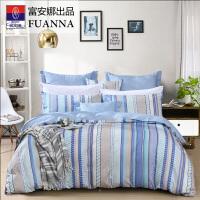 富安娜出品圣之花家纺韩式清新床上用品套件 温暖舒适纯棉斜纹四件套