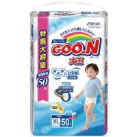 [当当自营]GOO.N大王 婴幼儿用短裤式纸尿裤 拉拉裤 尿不湿(男宝宝)XL50片(适合12-20kg) 电商装