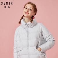 森马羽绒服女2018冬季新款宽松短款外套韩版潮流时尚日系甜美