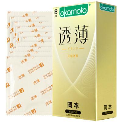 冈本官方旗舰店 001超薄避孕套标准款_3只装001超薄体验