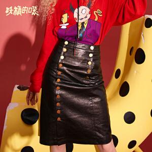 【尾品汇大促】妖精的口袋Y复古黑色皮质包臀裙秋装2018新款欧货修身半身裙女潮