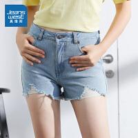 [秒杀价:79.9元,新年不打烊,仅限1.22-31]真维斯牛仔短裤女潮2019新款夏季女士时尚直筒女装牛仔裤休闲女裤
