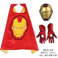 万圣节儿童节复仇者联盟肌肉钢铁侠服装Cosplay表演衣服美国队长